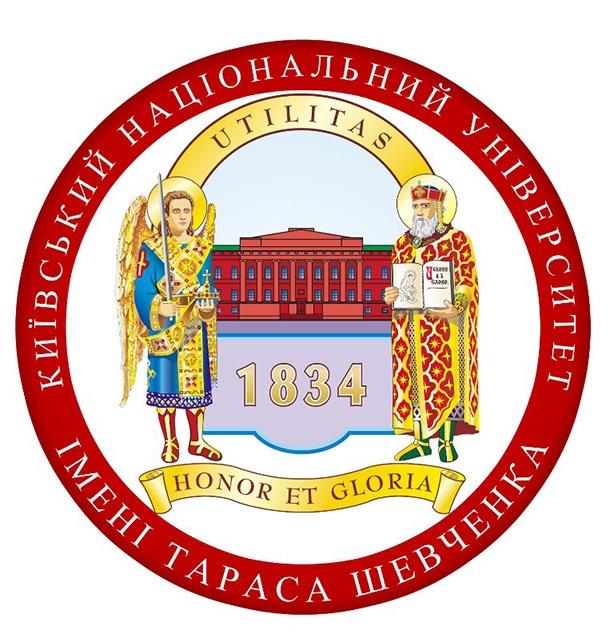 University of Kiev logo